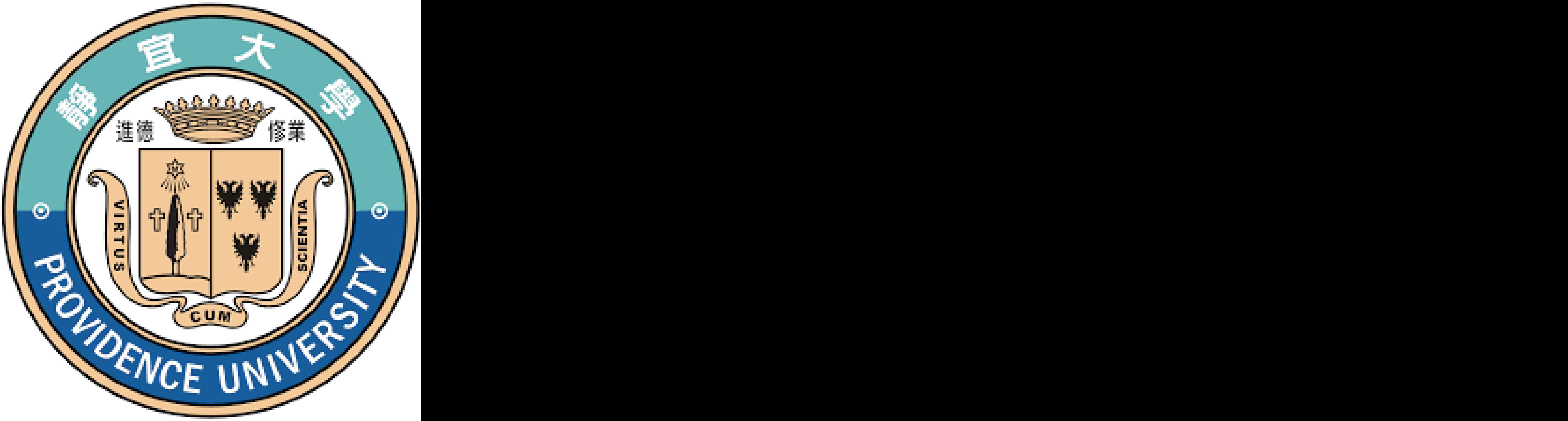 靜宜大學國際企業學系LOGO